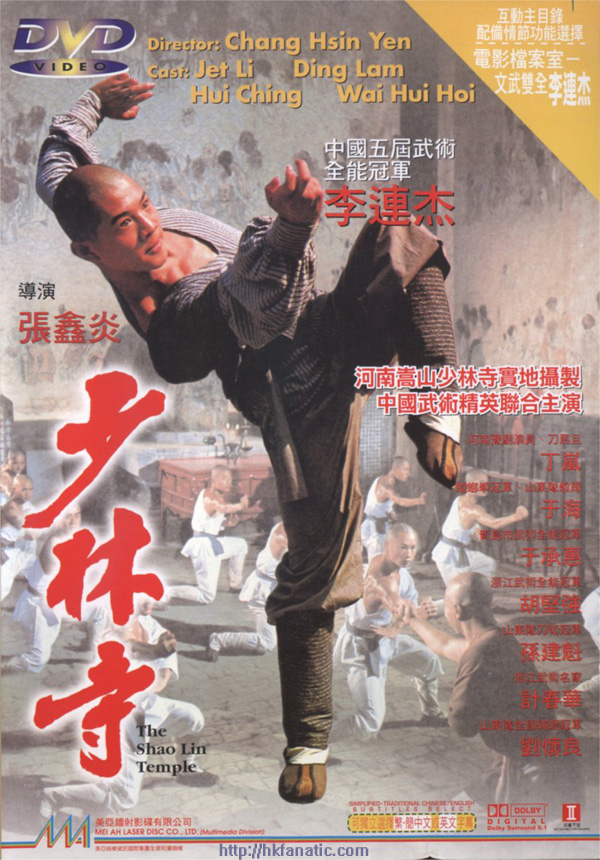 Jet Li-The Shaolin Temple (1982)
