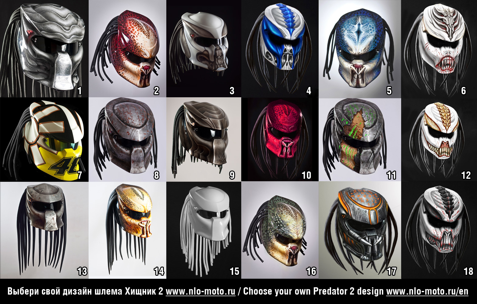 Looking for a new Helmet  Predator-helmets-preview