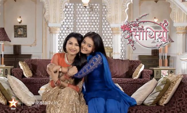 Saath Nibhana Saathiya Tv Serial Cast Real Name