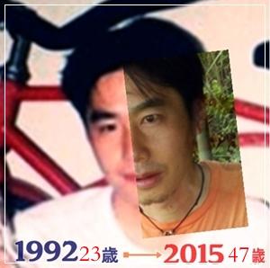 じゃらんじゃらん HIROASAKURA 23歳と47歳を合成
