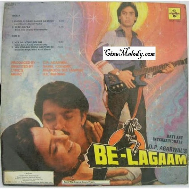 Be Lagaam  1988