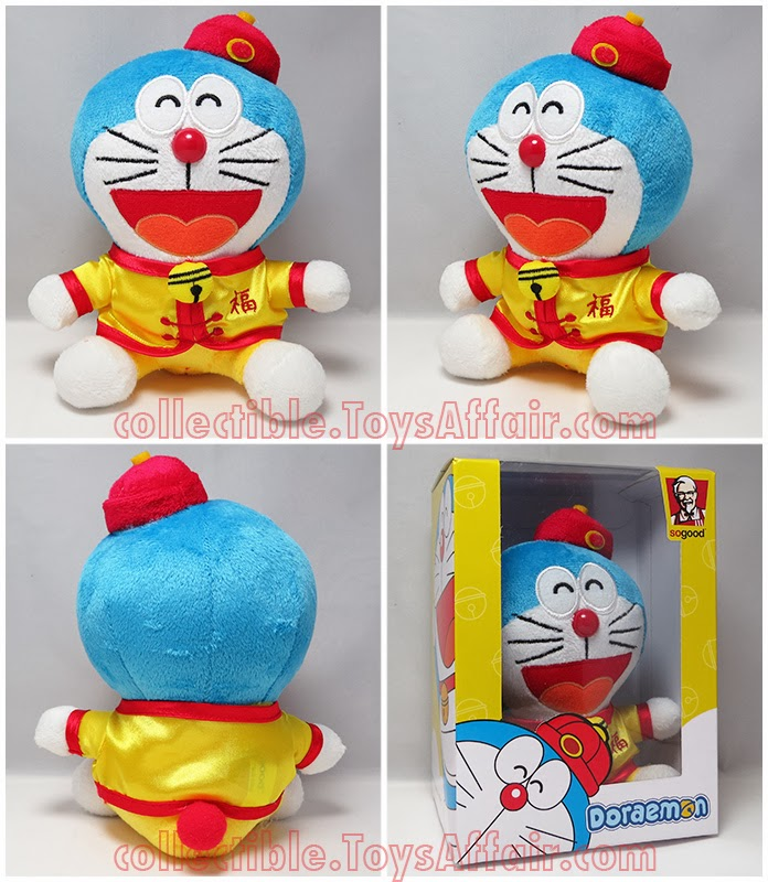 Toys For Chinese New Year : Doraemon plush toys at kfc malaysia collectible