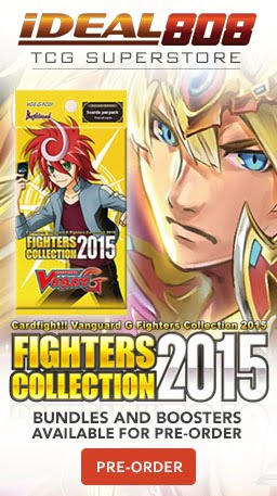 iDeal 808 Cardfight!! Vanguard Fighter's Collection 2015 Pre-order