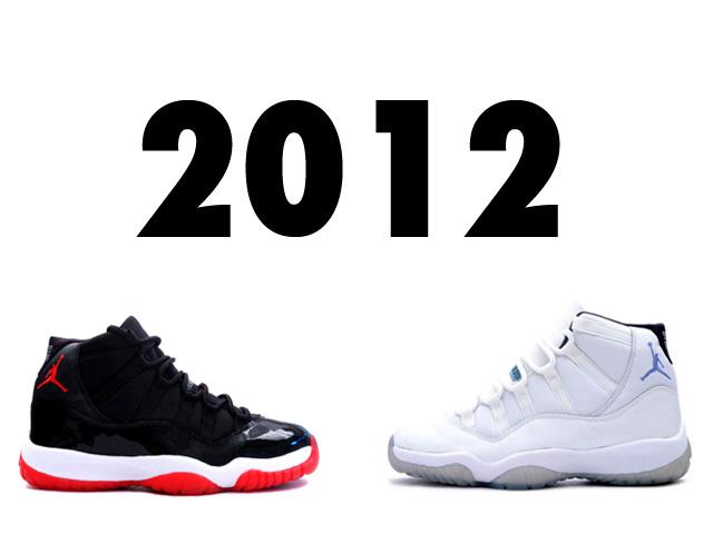 Air Jordan 2012-13