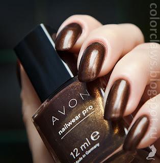 Avon Deluxe Chocolate