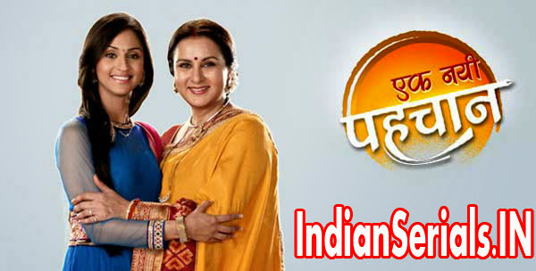 Watch Ek Nayi Pehchaan 9th January 2014 Episode