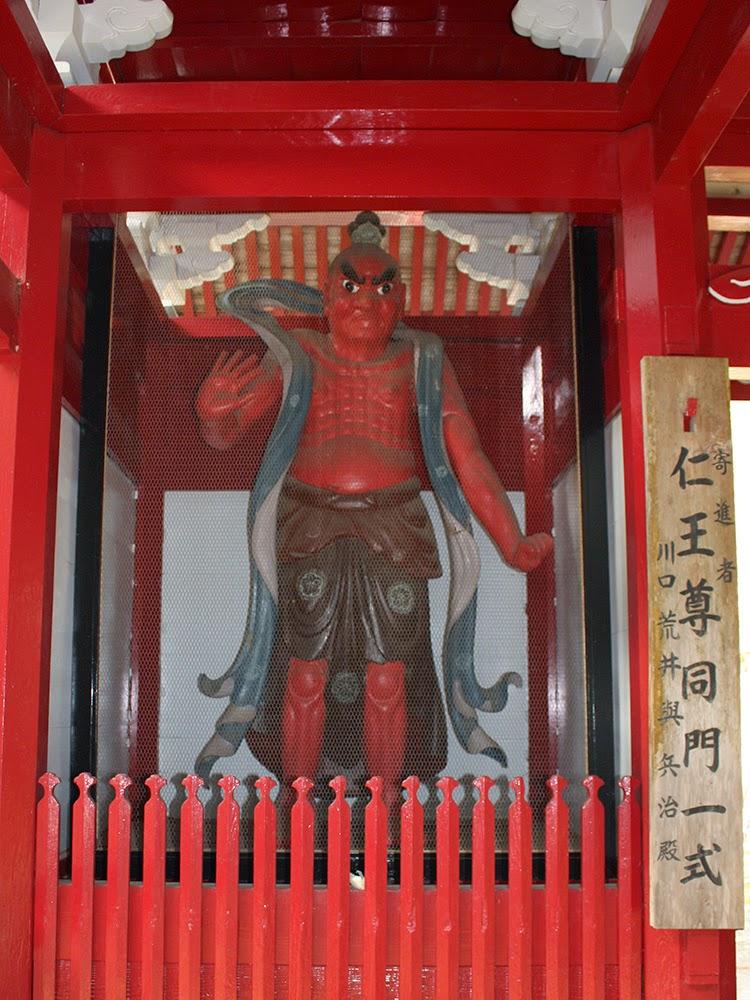 小松寺立像