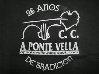 Camiseta 25 Aniversario