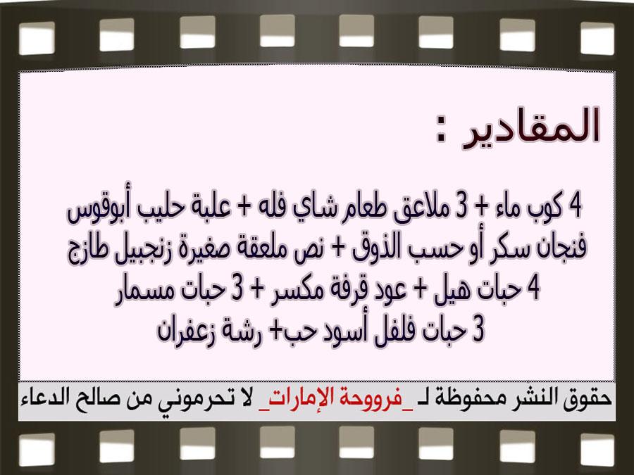 http://3.bp.blogspot.com/-aGl1I2jo3B8/VkDZqqy4UcI/AAAAAAAAYik/wISK8NJ1pEw/s1600/3.jpg