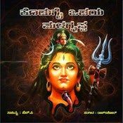 Kodugaivadaya Malaganappa (2014) Kannada Songs Download