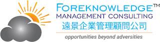 fengshui logo design singapore affordable