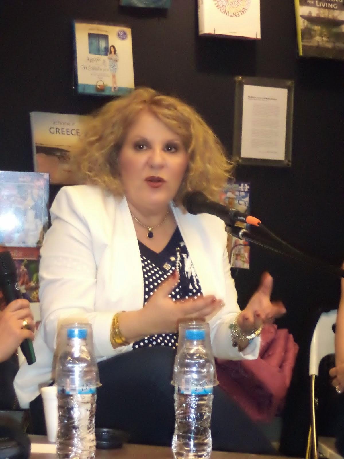 Άννα Γαλανού