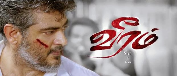 Watch Veeram (2013) Tamil Full Movie Official Trailor Teaser,Ajith New Movie