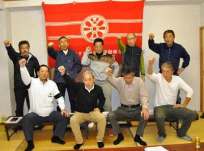 http://www.doro-chiba.org/nikkan_dc/n2015_07_12/n8015.htm