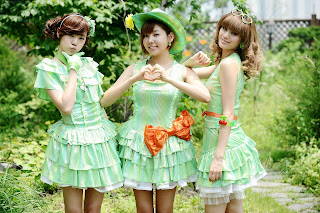 Orange Caramel Wallpaper HD