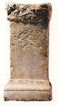 Ara romana em Talaíde