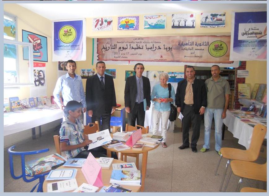 ثانوية محمد الجزولي التأهيلية بانزي إقليم تيزنيت  تفي بوعدها مع الكتاب، وممثلة ال(GREF) تنوه بالمبادرة