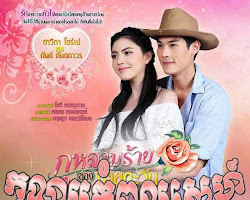 [ Movies ] Kolab Kampul Sne - Khmer Movies, Thai - Khmer, Series Movies