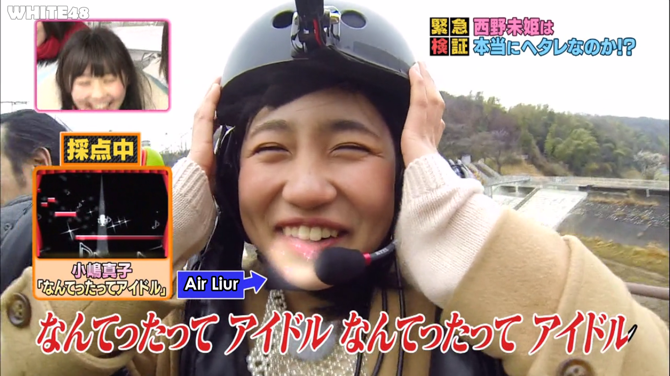 Kojima Mako on AKBINGO! 279