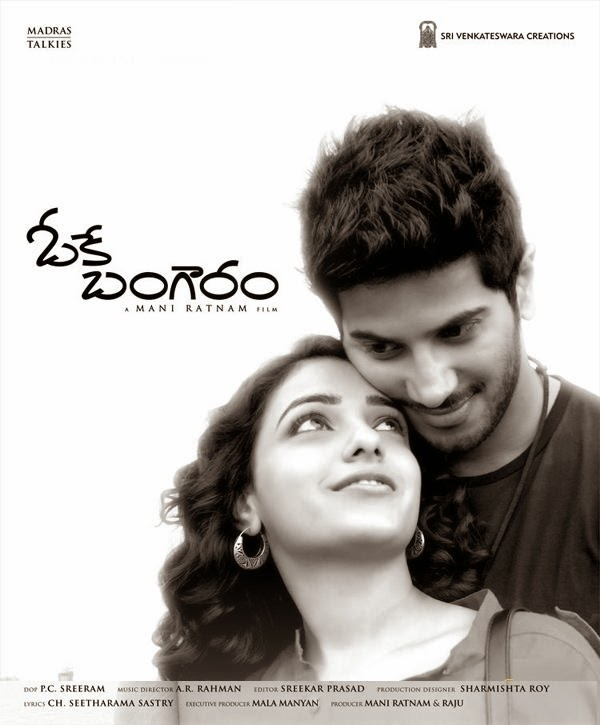 OK Bangaram Telugu Movie songs download