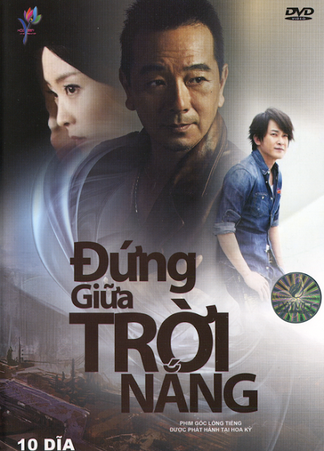 Đứng Giữa Trời Nắng - A State in Mind