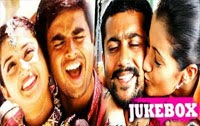 Tamil Blockbuster Songs Jukebox Vol 1 – 29-12-2014