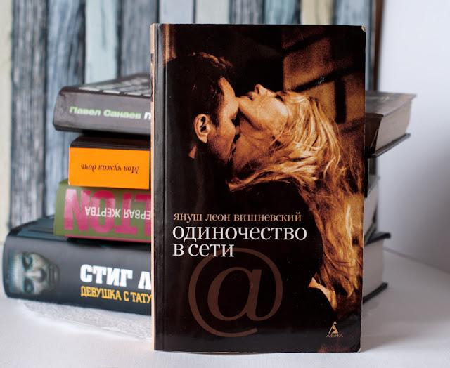 пять книг с моей полки