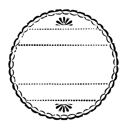round spice jar label template