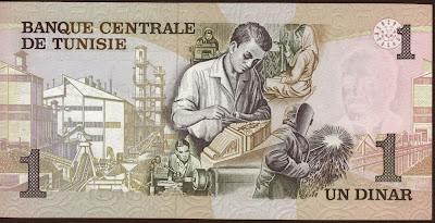 Tunisia 1 Dinar 1973 P# 70