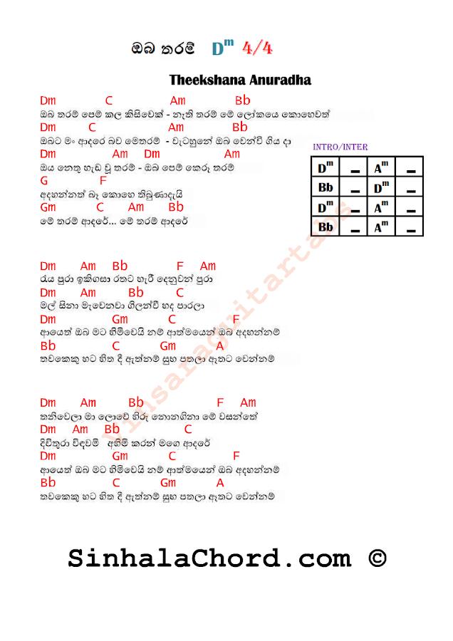 violin chords for sinhala songs » Music Sheets, Chords, Tablature ...