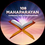 Mahaparayan Experiences