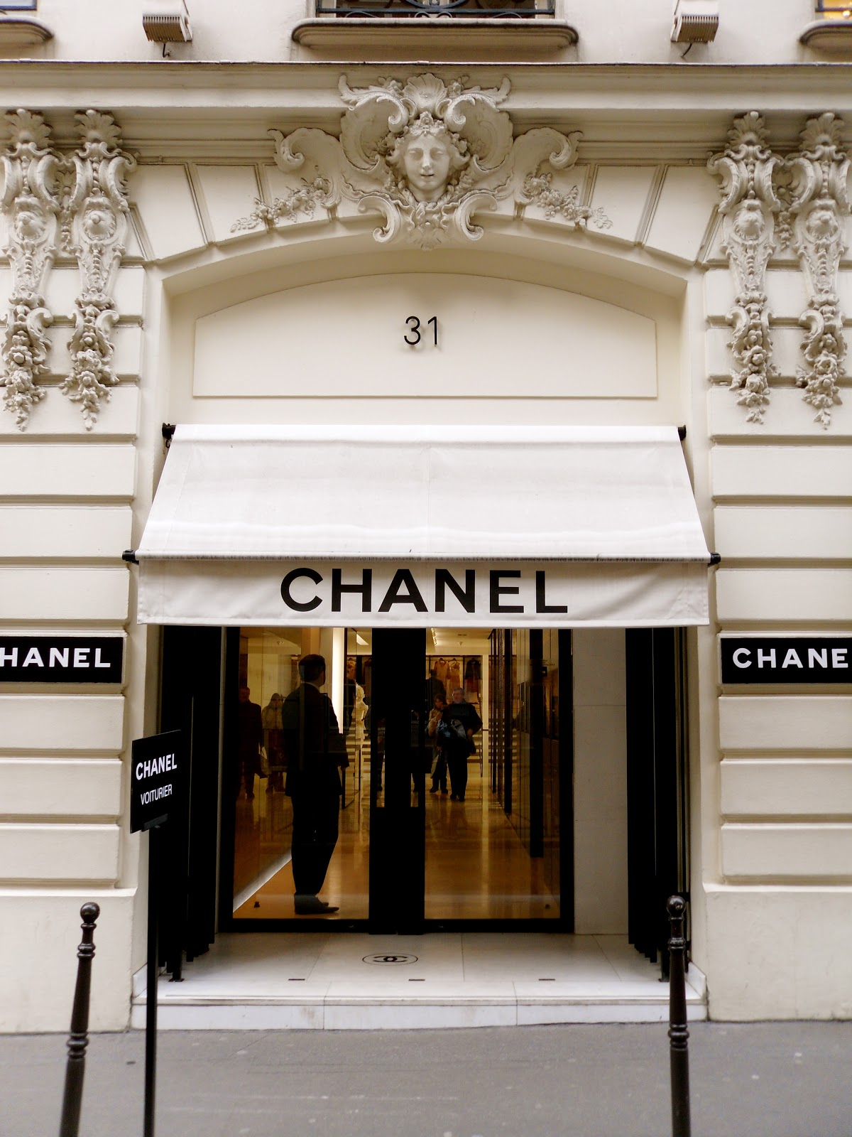 Где находится fashion house
