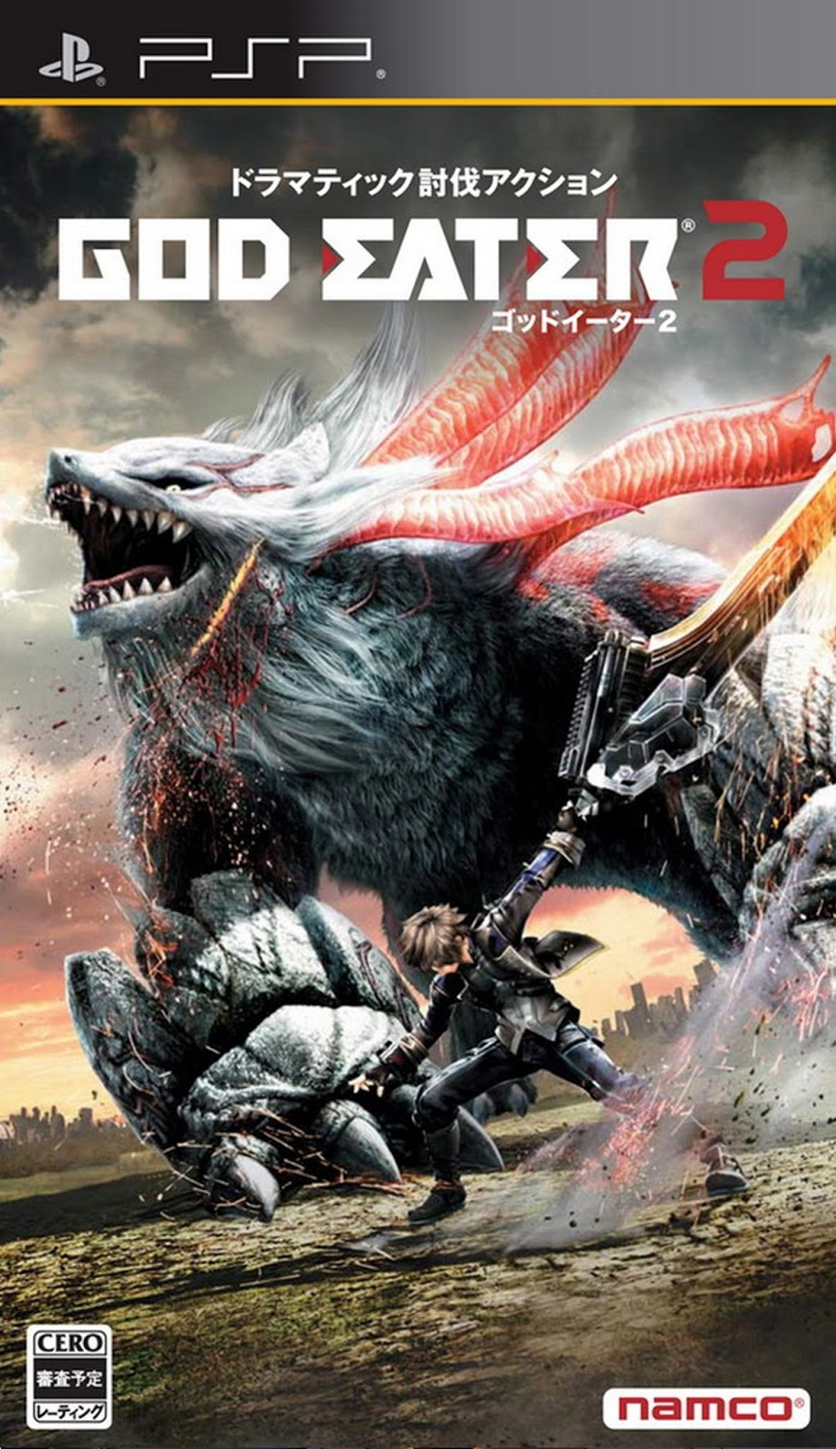 god eater 2 english patch ppsspp android