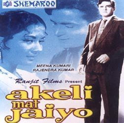 Akeli Mat Jaiyo (1963) - Hindi Movie