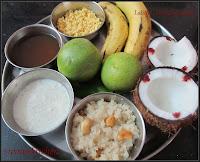 L.T.Sundari Devi Naivedyam