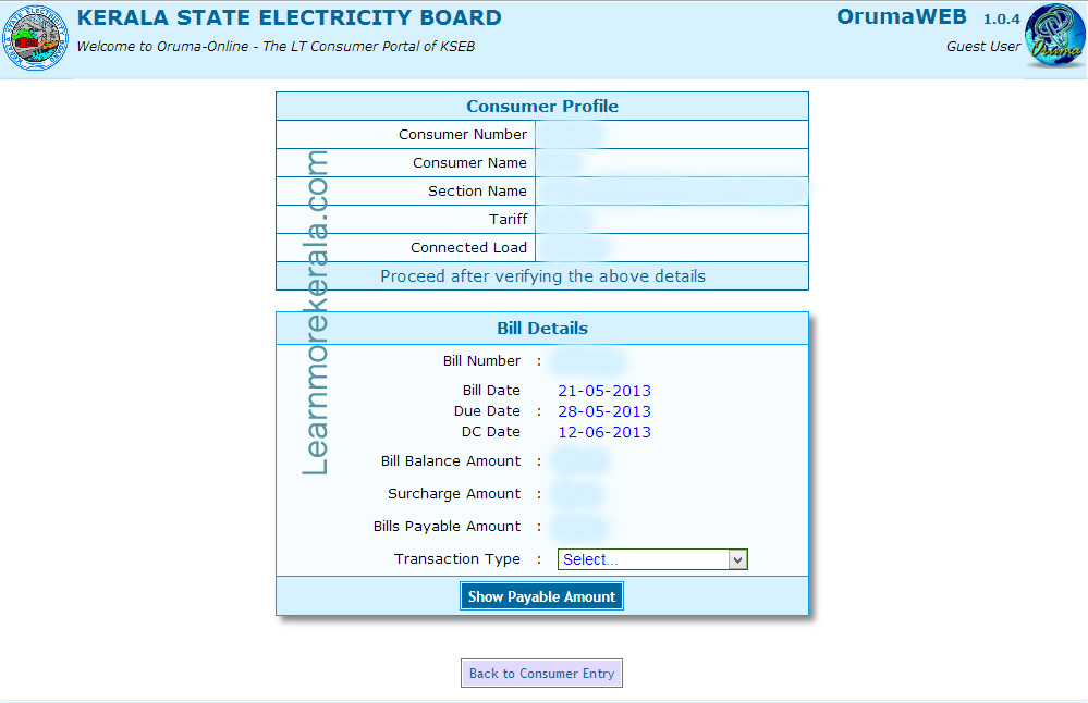 Kerala State Electricity board Online Bill Payment