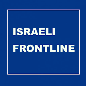 Join Michelle Cohen's Israeli Frontline Community Page On Facebook. Over 4900 'Like' this page.