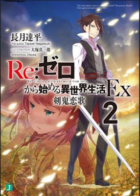 [Novel] Re:ゼロから始める異世界生活 第01-07巻 [Re: Zero Kara Hajimeru Isekai Seikatsu vol 01-07] rar free download updated daily