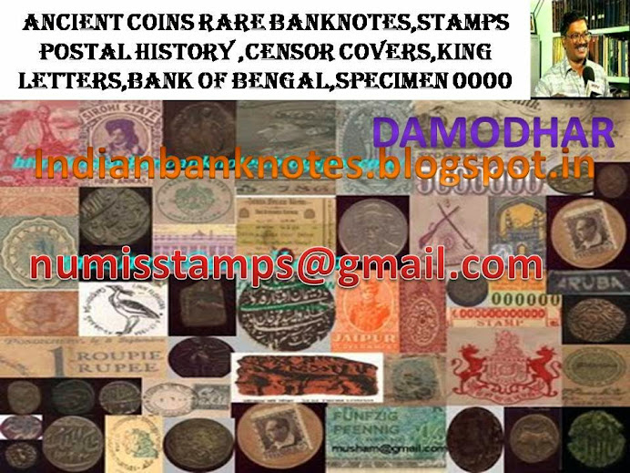 Indian Bank Notes,ANCIENT COINS,Postal History