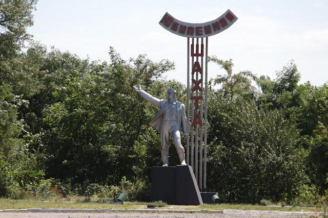 памятник непьющему шахтеру