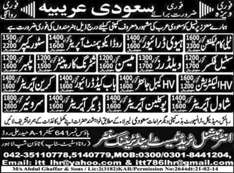 find jobs in pakistan DRIVER HTV  STEEL FIXER JOBS IN PAKISTAN latest jobs in paklistan