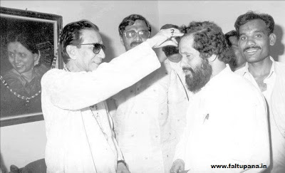 Aanand Dighe Balasaheb Thackeray