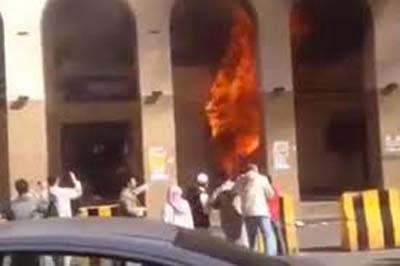 Hotel Terbakar, 15 Jamaah Umroh Tewas di Madinah