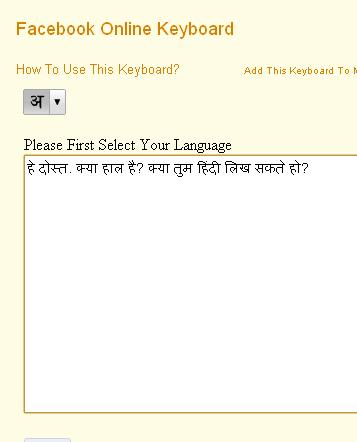 How to write hindi script on facebook