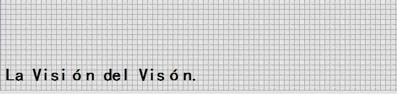 La Visión del Visón