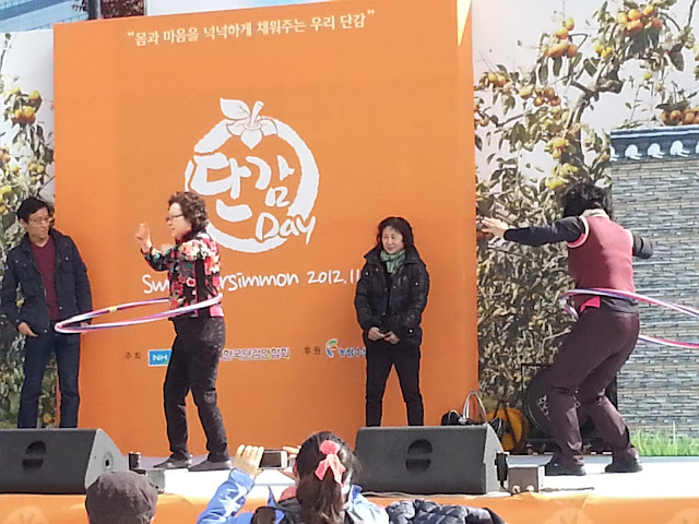hula hoop actions of seniors in Seoul for the persimmon festival