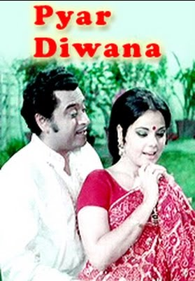 Pyaar Diwana movie
