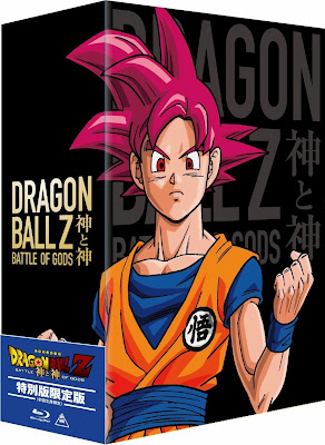 dragon ball z la batalla de los dioses 2013 latino bdrip Dragon Ball Z: La Batalla de los Dioses (2013) Latino BDRip
