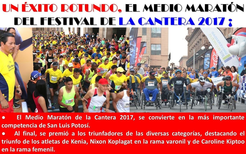 FESTIVAL DE LA CANTERA 2017: DEL 19 AL 28 DE MAYO.