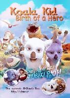 Phim Lạc Trong Rừng Sâu - Koala Kid: Birth Of A Hero